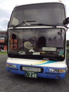 栃木遠征 バス